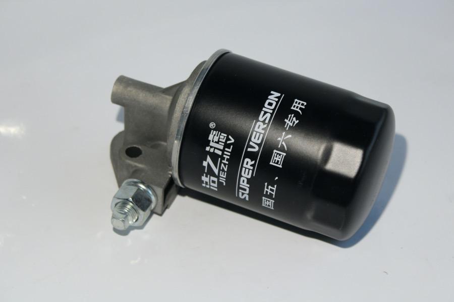 Zestaw podstawy z filtrem oleju silnikowego