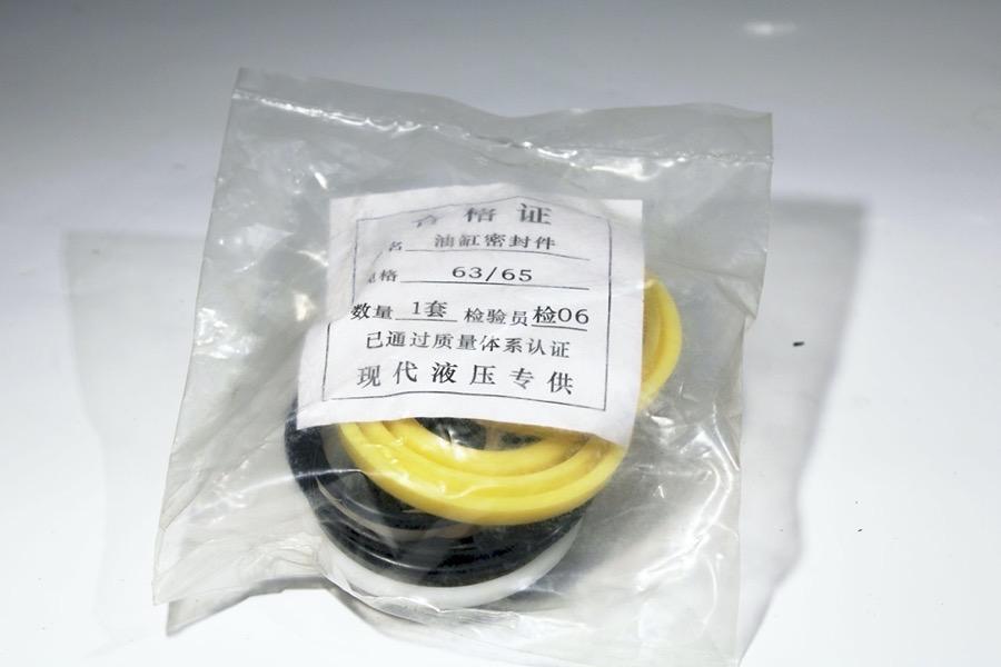 Zestaw naprawczy cylindra hydraulicznego